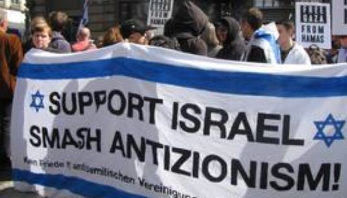 Support Israel ... be a Zionist